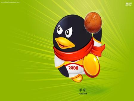 Handball - Olimpíadas de Pequim 2008